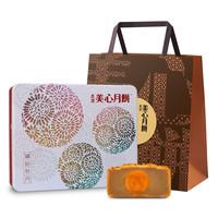 美心 缤纷秋月 月饼礼盒 90g*6个