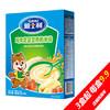 雅士利 婴幼儿辅食营养奶米粉 250g盒 *3件
