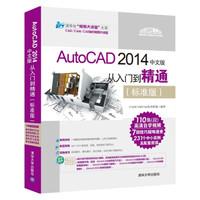 14点秒杀:CAD图纸建模C4D三维导入课程1元cad如何显示v图纸颜色图片