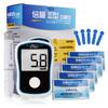 倍稳III型血糖仪 血糖测试仪 家用 配5条独立试纸 体验装