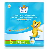 Teddy Bear 泰迪熊 呼吸特薄纸尿裤胶袋大包装 S82片*2件