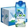 唯他可可( Vita Coco )天然椰子水饮料 500ml*12瓶 整箱