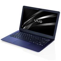 VAIO Z 13.3英寸笔记本 20周年纪念版(六代i7、28W TDP、16GB、512GB、2K IPS)勝色
