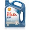 壳牌(Shell)合成机油 蓝喜力Helix HX7 5W-40 蓝壳 A3/B4 SN 4L 原装进口 *3件