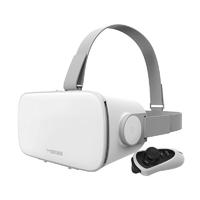 暴风魔镜 S1 VR眼镜