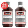 Swisse 胶原蛋白液体口服液 500ml*2瓶