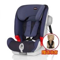 Britax 宝得适 百变骑士2代 安全座椅 ISOFIX接口