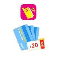 和包APP 还信用卡优惠