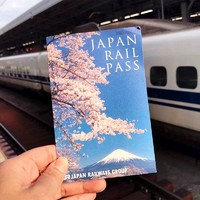 移动端专享:日本全国JR PASS 7天