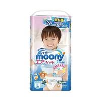unicharm 尤妮佳 moony 拉拉裤 L号44片 男用*2包