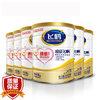 飞鹤(FIRMUS)超级飞帆臻爱倍护幼儿配方奶粉 3段(12-36个月幼儿适用) 900克*6罐