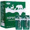 20点开始:三元 冰岛式有机酸奶 200g*16盒/箱
