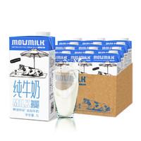 鲜语牧场 全脂纯牛奶 1L*12盒