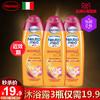 Henkel 汉高 敏感肌 精油奢宠沐浴露 250mL *3瓶