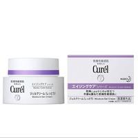 新品发售:Curel 珂润 抗老系列 滋润保湿 啫喱面霜 40g