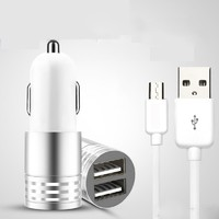 白菜党:佳艺田 车用充电器 双USB 送安卓数据线