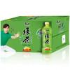 康师傅绿茶蜂蜜茉莉味550ml*15瓶(新老包装自然替换)