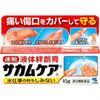 KOBAYASHI 小林制药 速干 液体 创可贴 10g