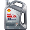 壳牌(Shell)全合成机油 喜力Helix HX8 5W-40 A3/B4 SN 4L 德国原装进口 *3件