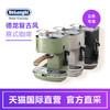 意大利Delonghi/德龙ECO311半自动咖啡机泵压式咖啡机