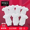 7件装马莎童装 婴幼儿0至6个月纯棉连体衣 T784195清仓聚