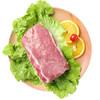 22号8点:得利斯 乡野猪通脊肉 500g/袋 整肉原切