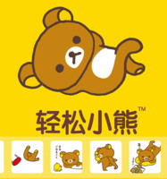 LOVO 罗莱生活 轻松小熊-慵懒的一天 单人全棉四件套 1.2米床