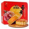 品佳品 蛋黄白莲蓉月饼礼盒 500g *5件