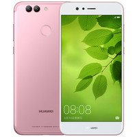 HUAWEI 华为 nova 2 5寸 全网通手机 4GB+64GB 玫瑰金