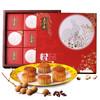五芳斋 悦礼五芳月饼礼盒 中秋节广式月饼传统糕点 蛋黄莲蓉月饼540g