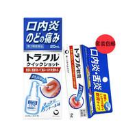 第一三共 Traful系列 口腔溃疡软膏+喷雾 6g+20ml