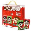 Want Want 旺旺 旺仔牛奶 原味245ml*8罐+苹果味245ml*4罐 组合装 *3件 +凑单品