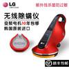 韩国进口LG VH9500DSW除螨机 床铺无线除螨仪 吸尘器紫外线杀菌