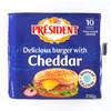 总统(President)汉堡专用奶酪片 200g 法国进口(10片装 再制干酪)