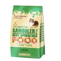 GAMBOLER 乖宝乐 牛肉螺旋藻钙奶 成犬狗粮 20kg  179元包邮(需用券)
