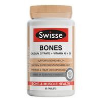 Swisse 壮骨素 维生素K2+D3 90片