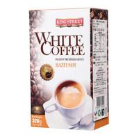 KING STREET 白咖啡(固体饮料 榛果味) 320g(40g*8)/盒 马来西亚进口
