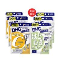 DHC 蝶翠诗 维生素C胶囊 40粒 20日装*3件 + DHC 薏米仁精华美白丸 20粒 20日装*3件