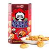 新加坡进口 明治(Meiji)熊猫巧克力夹心饼干50g *3件