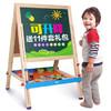 铭塔(MING TA)A7019 实木升降儿童大画板 双面黑板白板磁性写字板画架夹支架式
