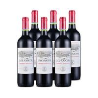 LOS VASCOS 拉菲巴斯克 卡本妮苏维翁红葡萄酒 2015  750ml*6支