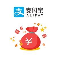 移动端:支付宝AR扫鹿晗/彭于晏/周冬雨送红包