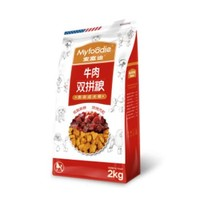 Myfoodie 麦富迪  贵宾专用牛肉双拼成犬粮 2kg