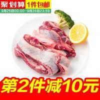 伊赛西门塔尔牛肋条500g 新鲜牛肉冷冻 *3件