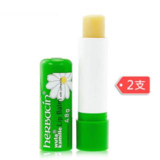 herbacin 小甘菊 敏感修护保湿唇膏 4.8g*2支