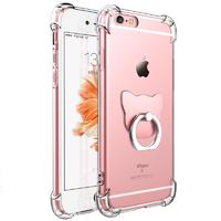 白菜党:Vasque 苹果6-8plus透明手机壳 气囊防摔 送指环扣
