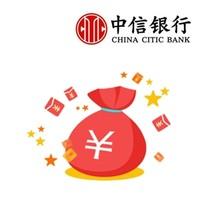 中信银行乐享金活动