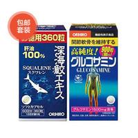 ORIHIRO 深海鲛鱼油胶囊 360粒 + ORIHIRO 高纯度葡糖胺关节软骨素胺片 900粒