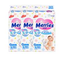 Kao 花王 Merries 婴儿纸尿裤 L54片*3包*2件