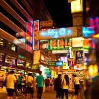 特价机票:东方航空 上海直飞香港4天往返含税